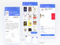 BookDonation app +1