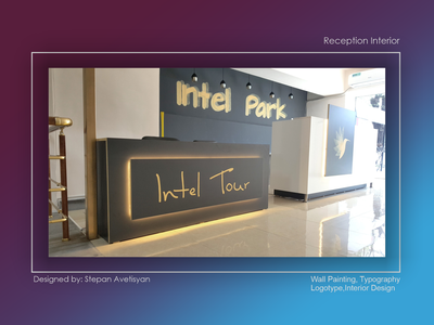 INTEL PARK interiordesign wall painting vector typography outdoor advertising logotype graphicdesign fineart drawing art design creative branding