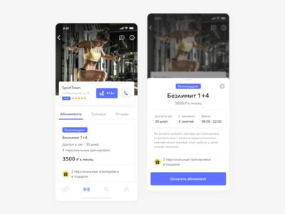 FITT - Choose a subscription ux design iosapp ios fitness app fitness city ui app design app