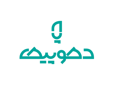 decopik design logodesign logotype logo