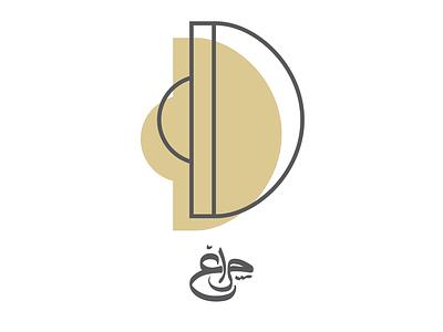 cheragh logotype design logo