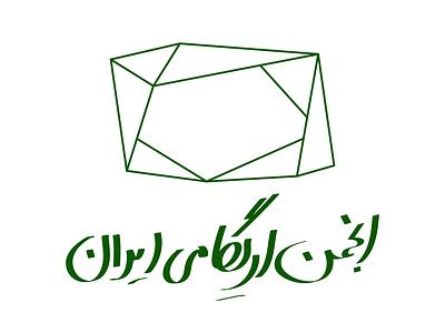 origami 0 graphicdesign logotype design logodesign logo
