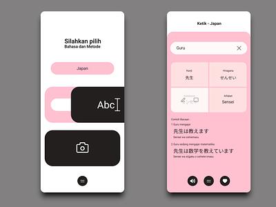 Dictionary non Alfabet mobile design ui design