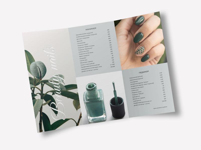 Beauty Price List brochure mockup mockup brochure nails beauty salon beauty price list figma