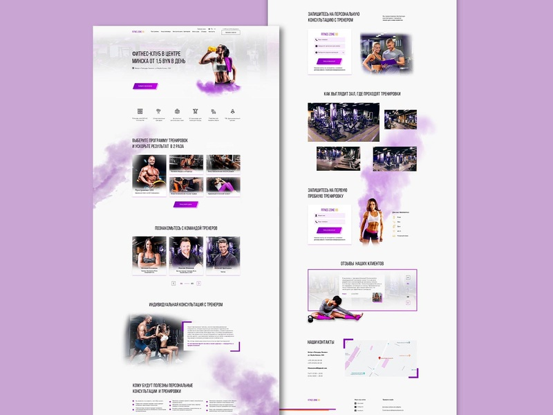 Landin page for Sport Club — Fitness Zone 88