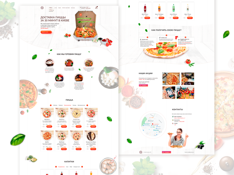 Landing Page concept for the Pizza delivery service - Pizza Boom website typography web design ux ui