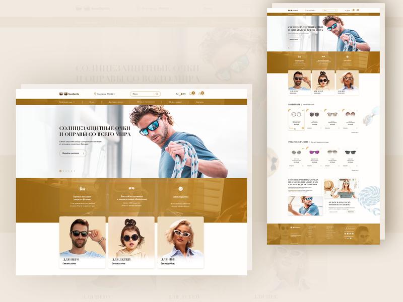Main Page of Sunglasses online store ecommerce ecommerce design webdeisgn design web ux ui