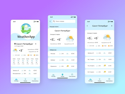 Weather App weather web ux ui mobile design app design app