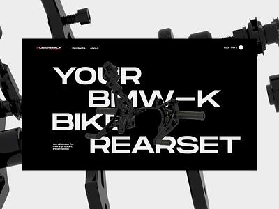 The Powerbrick 3d loading motor bike website web ux ui layout layout exploration landingpage designer design c4d