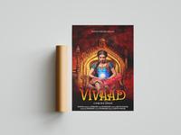 Poster Design pamflet design pamflet brochure design flyer design brochure flyer poster design poster design