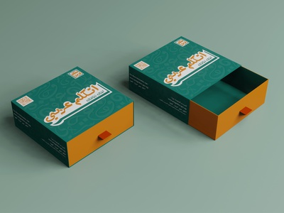 Package Mockup 3 lighting design blender3d blender 3d