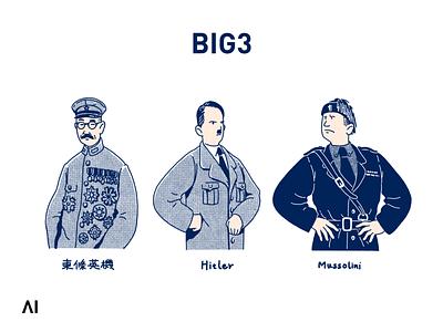 BIG3 print illustration
