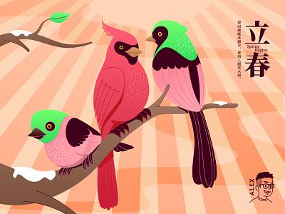 立春 Spring begins. print graphic illustration