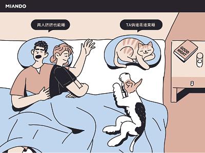 SLEEP WAY print graphic illustration