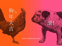Engraving Cock Dog  01