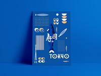 Poster / sushi