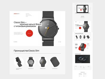 Cтраница сайта из марафона по веб-дизайну от Study Kvo web design website uiuxdesign user interface design uidesign ux ui design