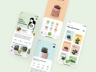 EasyPlant App plant app app mobile app design uidesign user interface design design ux ui