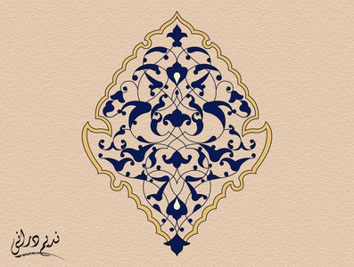 Islamic Illumination digitalart illustration design art flat illustration religious old style cultural illumination islamicart