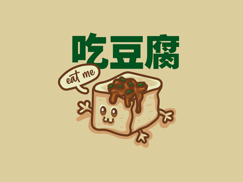 Eat Me Soft Tofu illustration