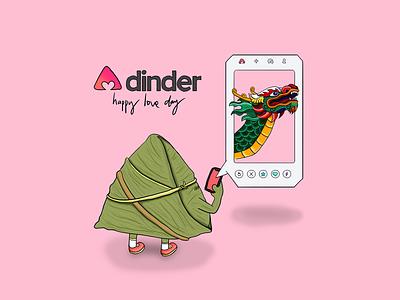 Dinder (Dumpling Tinder) drawing digitalpainting photoshop funny cute illustration