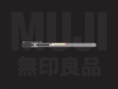 Muju sketch notebook journal icon japan modern minimalism illustration