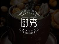 厨秀 Kitchen show 字体设计