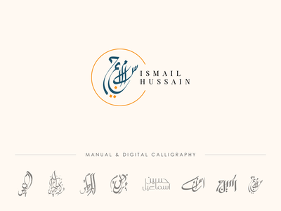 Ismail Hussain emblem logo emblem design emblem calligraphy font branding icon design logodesign calligraphy logo calligraphy adobe illustrator graphic design