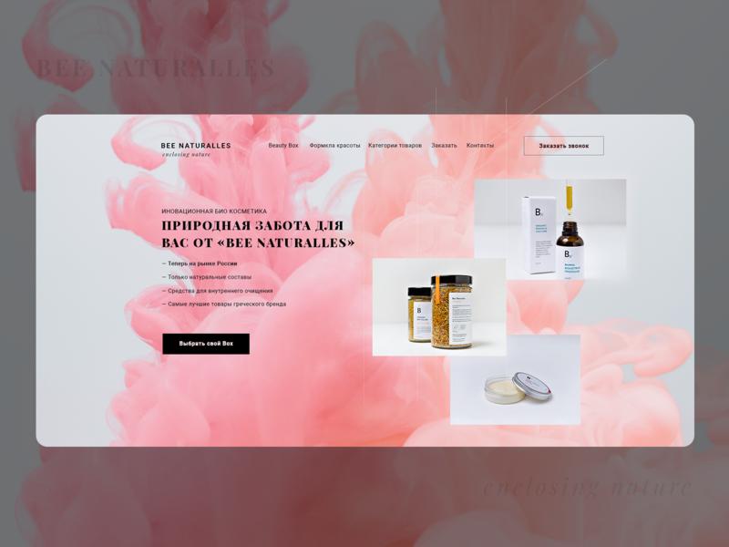 Sparkly Pink pink photoshop фотошоп website web ux ui flat design
