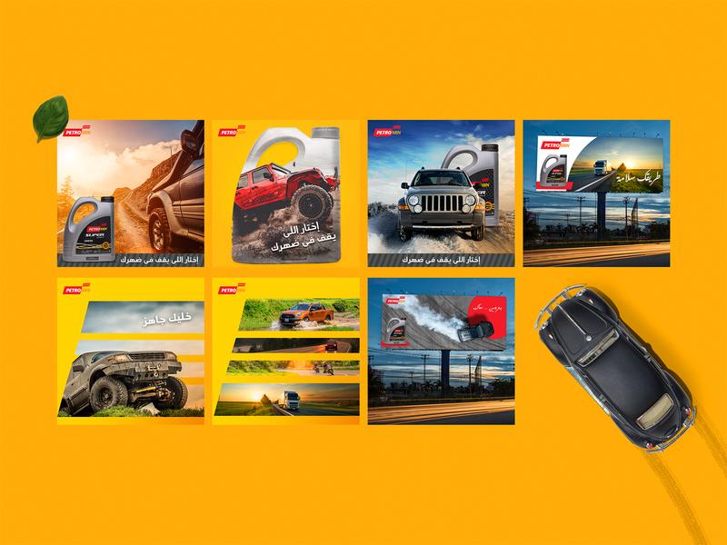 Petromin automotive services design social media post socialmediamarketing