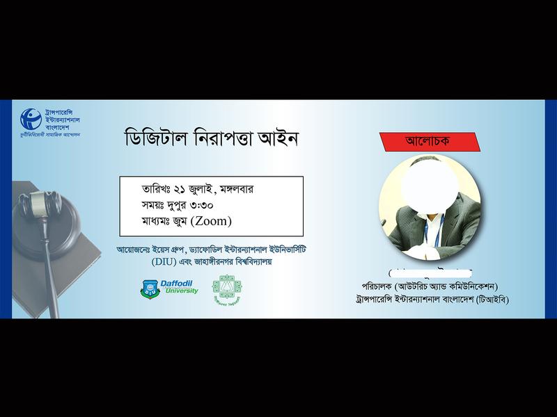 Banner ti-b program bangladesh branding design banner design banner
