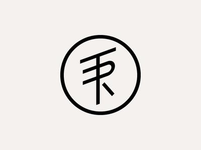 Tyler Rogers 🎷