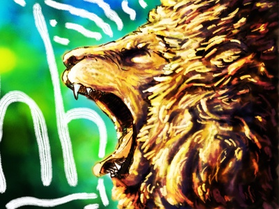 Old work - Quiet Lion illustration lion digital