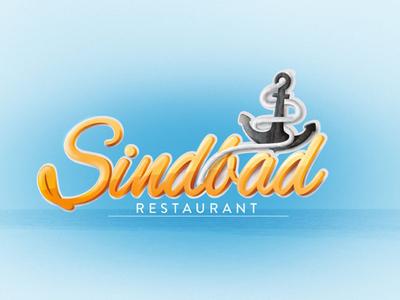 Sindibad logo typography ui branding illustration