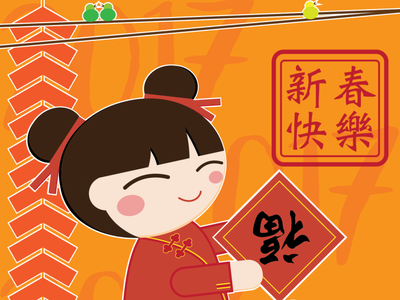 Holiday Illustration - Spring Festival - 1 chinese culture chinese new year flat vector illustration design