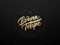 Bruna & Felipe wedding logo
