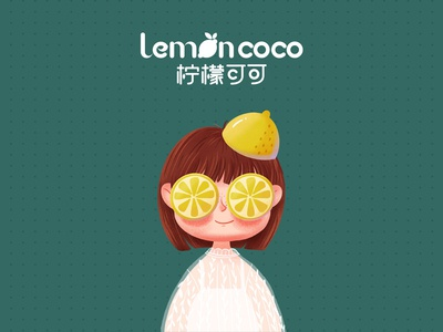 I am lemoncoco