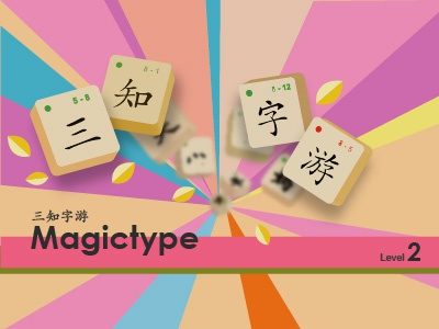Magictype