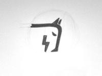 Horse - Thunder