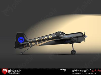 فایل لایه باز موکاپ هواپیمای سوخو قدیمی هواپیما pikfree فریپیک پیکفری موکاپ psd فایل لایه باز