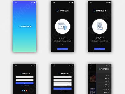 فایل لایه باز طراحی UI اپلیکیشن ویدیو app design uikit ux mobile ui mobile application app فریپیک پیکفری یو آی موبایل اپلیکیشن