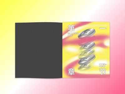 Publication Visual design visual graphic design