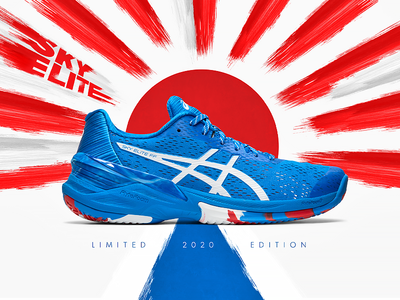 Asics Sky Elite campaign marketing custom sports olympic games asics sneakers shoes photoshop ad design