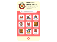 Mid autumn Festival icon 1.1 chinese culture chinese mid autumn festival mid autumn autumn ui icon set icons icon design icon