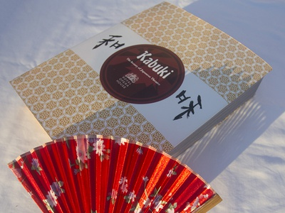 Kabuki - The Beauty of the Japanese Theatre (Outer Package)