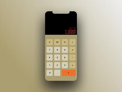 Daily UI 004 Calculator calculator ux design daily ui dailyui