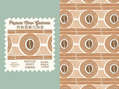 Papua New Guinea Roast Pattern pattern design graphic roast coffee branding