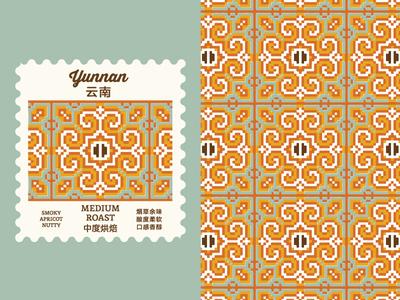 Yunnan Roast Pattern branding coffee roast coffee graphic design pattern