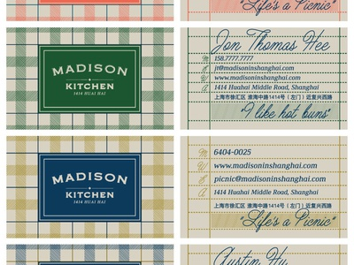 Madison Kitchen Business Cards shanghai american deli print business cards graphic design