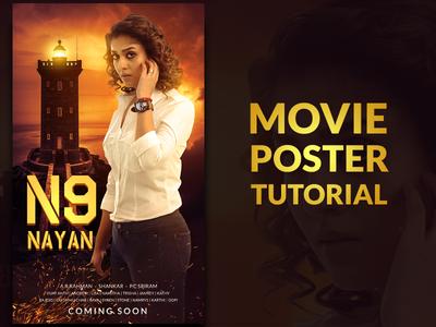 Movie Poster Tutorial